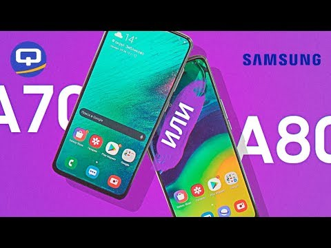 Сравнение Samsung Galaxy