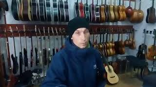 гитара для ребенка. Покупка в салоне Маэстро