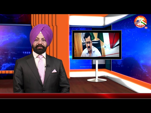 Punjabi News || 25.02.2021 || Only On Sanjhi Soch T.V 24/7 Worldwide ||