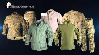 Магазин военной одежды