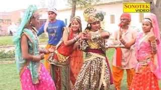Krishan Bhajan- Are Sun Le Radha Gori | Lagawea Kanha Thumka |