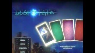 Обзор на игру Leap of Fate - Великий Обзор от Арчибальда