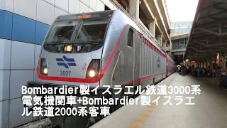 祝エルサレム〜テルアビブ高速鉄道開業!初日の写真集