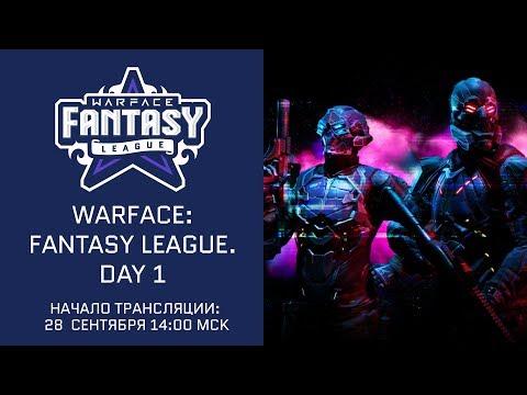 Warface: Fantasy League. Day 1
