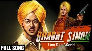 Bhagat Singh Anthem | Article 370 Revoked | Desh Bhakti Songs I am Desi World