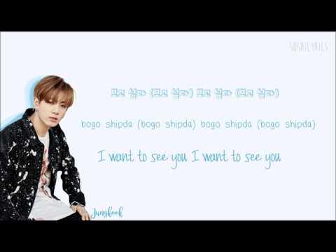 BTS '봄날 (Spring Day)' Karaoke/Instruments LYRICS (REMAKE)