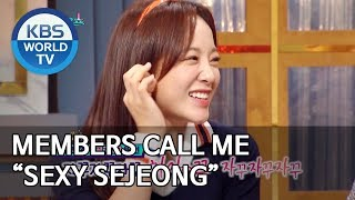 "Members call me ""Sexy Sejeong"" [Happy Together/2019.11.07]"