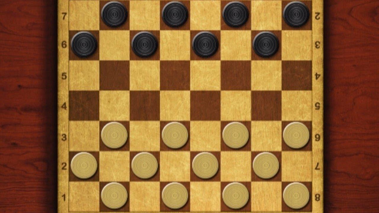 Эратичиские шашки