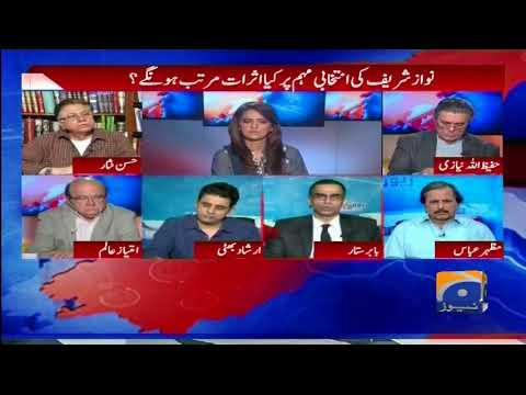 Report Card - 09 May 2018 - Geo News