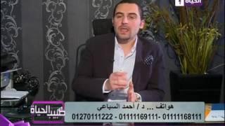 طبيب الحياة - د/أحمد السباعي أخصائي تجميل الأسنان - أهمية عمل الأشعة على الإسنان قبل بدء العلاج؟
