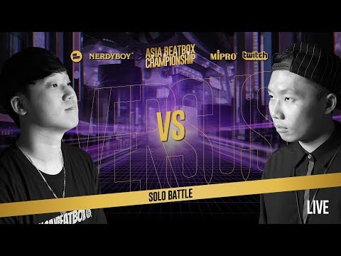 H-has(KR) Vs Chuan(TW)|Solo Top 8 Asia Beatbox Championship 2019