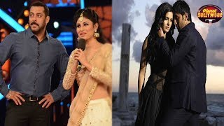 Mouni Roy Rejects Salman Khan | Ranbir Kapoor Says He Loves Working With Katrina