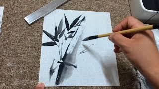 すみする動画は荒井克典による水墨画のYou Tube チャンネルです。 チャ...