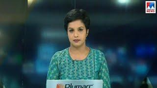സന്ധ്യാ വാർത്ത | 6 P M News | News Anchor - Nisha Purushothaman | September 20, 2018