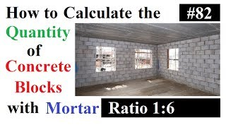 Quantity of Blocks calculation with mortar in Building in Urdu/Hindi