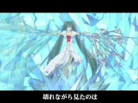 【Hatsune Miku Original 】【Blue Ice Castle】【Sequel to Dark Woods Circus?】