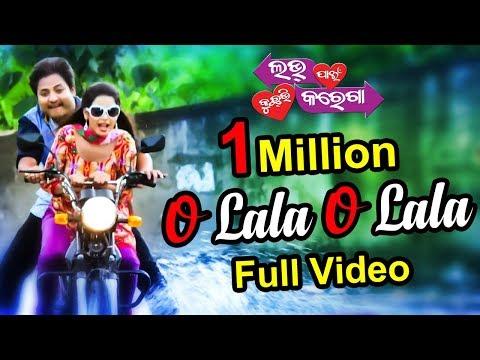 O Lala O Lala | Full Video Song | Love...