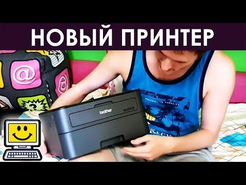 ПРИНТЕР С ДВУСТОРОННЕЙ ПЕЧАТЬЮ Brother HL-L2340DWR