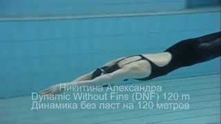 Nikitina Alexandra DNF120 HD