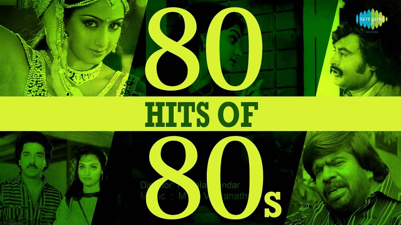 80 to 90 tamil mp3 songs free download