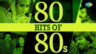 Top 80 Songs From 1980's | One Stop Jukebox | காவியப்பாடல்கள் | Tamil Original HD Songs
