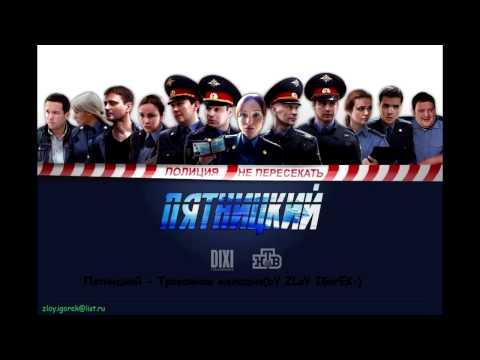 St1m - Достучаться до небес (из сериала Карпов) + текст песни