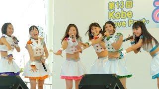 神戸みなとまつり2014メリケンパークメインステージに大阪発のアイドル...