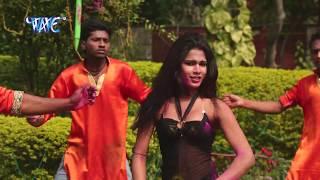 डालs घंघरी भितरिया ऐ राजा - Folding Pichkari - Saurabh Smrat - Bhojpuri Hot Holi Songs 2016 New