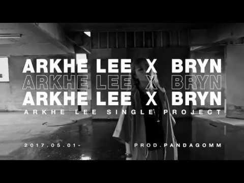 [MV] Arkhe Lee & Bryn - ㅁ (Prod. By PANDA Gomm) (Official)