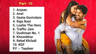 Part 10 || Top 10 South Movie Heart Touching Bgm Ringtones || South Movie Ringtones