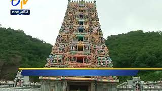 11 Am  Ghantaravam  News Headlines  22nd August 2019  Etv Andhra Pradesh