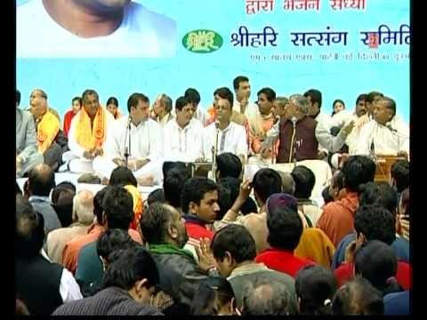 Ee Chamak Ee Damak By Vinod Agarwal, Rahul Chaudhary [Full Song] I Mera Shyam