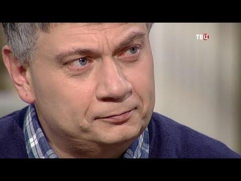 Александр Новиков. Мой герой