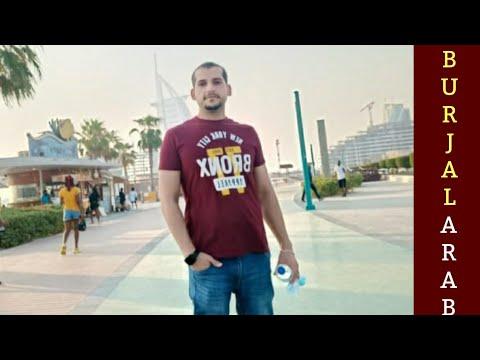 Burj Al Arab sea side & Park exploring in Dubai | Jumeirah beach visit | #JumeirahBeach #BurjAlArab