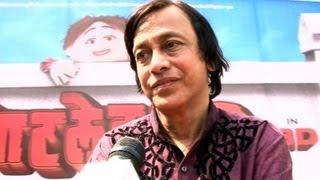 Zapatalela 2 3D: Interview With Ramdas Padhye [HD]