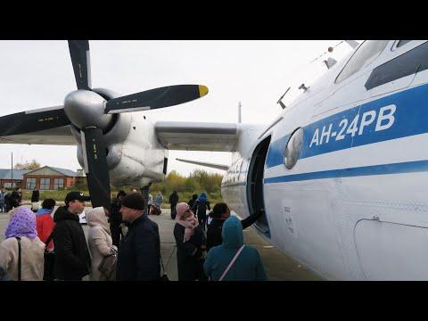 5 часов на Ан-24 ЮТэйр Карго | Рейс Тюмень - Берёзово - Игрим - Ханты-Мансийск, часть 1