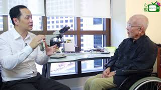 【心視台】香港血液及血液腫瘤專科醫生 陳雲斌醫生分析借卵