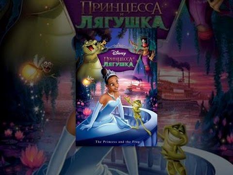Мультфильмы и Мультсериалы для девочек! О принцах и принцесах, куклы барби, винкс, монстер хай!!!