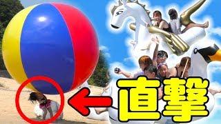 【コラボ】3チャンネルで海水浴! 超巨大ビーチボール! 白鳥とペガサスもいるよ! thumbnail