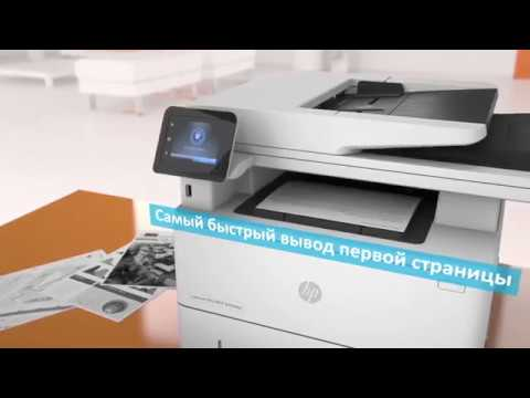 МФУ HP Color LaserJet Enterprice M577х - YouTube