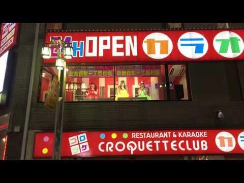 新宿!歌舞伎町をニューハーフ・アイドルがジャックします!!