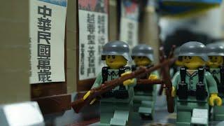 Самоделка лего японска китайская война 1937