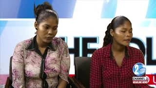 FEMALE SECURITY OFFICERS BEMOANS SECURITY FIRM