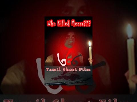 666 Who Killed Meera - Thriller Tamil Short Film - Redpix Short Film