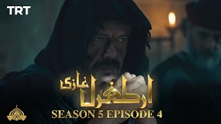 Ertugrul Ghazi Urdu | Episode 4| Season 5