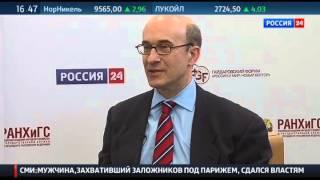 Кеннет Рогофф: санкции - это не основная проблема для России