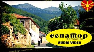 Aneta i grupa Molika - Sela Pelisterski (Video) - Senator Music Bitola