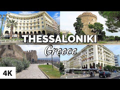 THESSALONIKI City Tour / Greece [ 4K ]