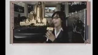 中国語会話2課より:上海都市計画展示館(上海城市規劃展示館)城市规划...