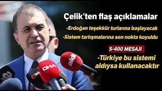 AK Parti Sözcüsü Çelik'ten Gündeme İlişkin Önemli Açıklamalar